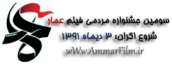 http://motalebe.persiangig.com/image/ammarfilm3.png